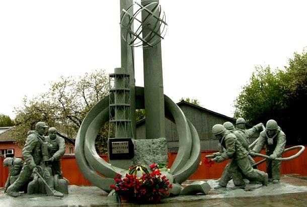Чорнобиль... Трагедія... Пам'ять... Хмельницька обласна бібліотека ...